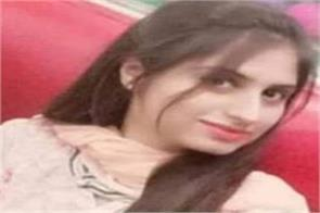 now hindu girl is kidnapped in pakistan and converted