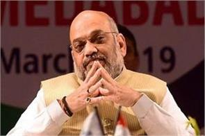 when amit shah played on the front foot