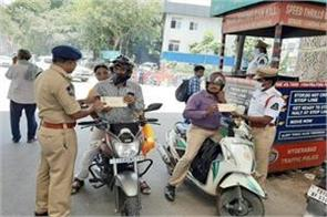telangana police will not deduct challan on traffic violations
