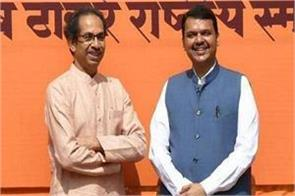 shiv sena bjp alliance may be announced today