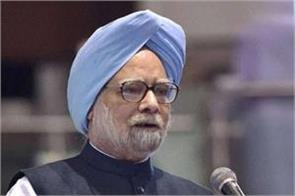 the  political meaning  of dr manmohan singh s advice on the economic downturn