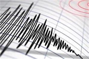 new zealand and indonesia earthquake sharp shocks