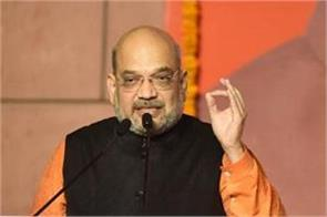 new india will leave no stone unturned to keep the country safe shah
