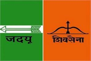 cold war running from bjp s jd u and shiv sena