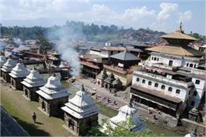 order of national anthem before aarti at pashupatinath temple