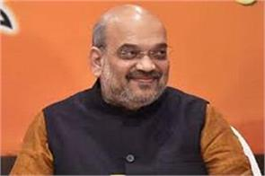 bjp now eyes on winning maharashtra haryana and jharkhand