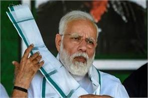 pm modi to visit mathura will participate in many programs