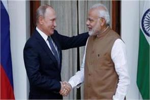 pm modi to participate in eastern economic forum in russia