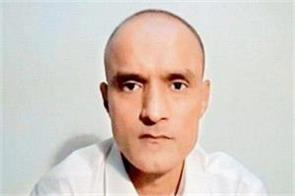 pakistan will give counselor access to kulbhushan jadhav today