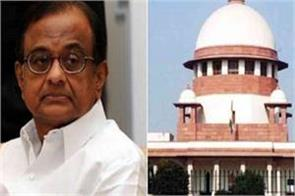 inx media case supreme court to decide on chidambaram s bail plea