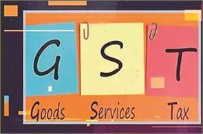 mathematics of  gst  gone wrong