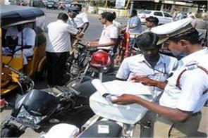 provision of heavy fines for preventing road accidents