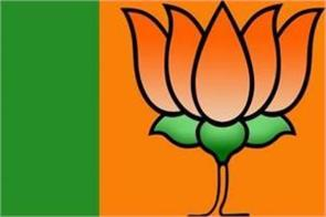 bjp is trying to strengthen itself in the south