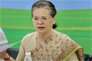 sonia striving for  solidarity  in congress