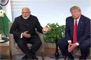 why trump is growing  love birds  with modi