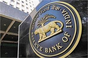 rbi decided to use 1 76 lakh crore rupees from pmo will do