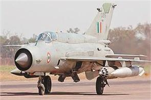why is air force compelled to carry  mig