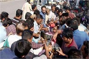 milk became costlier by petrol in pakistan