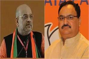 first shah then nadda will go to jammu and kashmir