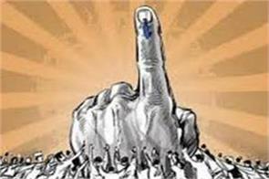 if you do not live in delhi name will be cut from voter list