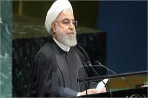 iran will definitely talk to america if the ban is lifted rouhani