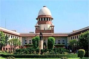 sc  st law today a three member bench will hear