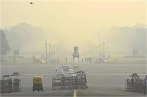 delhi government asks for suggestions to tackle pollution