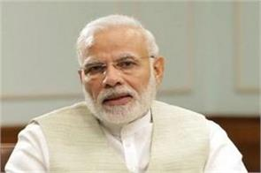 pm modi to address the nation today at 8 am from isro center