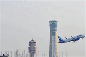 the tallest atc tower will start from today