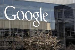 google will pay 96 million to 5 million euros as tax in france