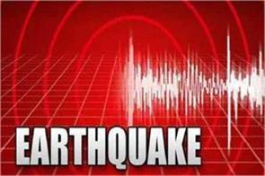 chilean earthquake of 6 0 magnitude