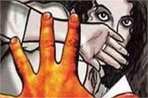 rape by molesting marriage the woman consumed poison accused arrested