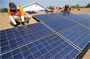 government offices and schools will generate electricity themselves