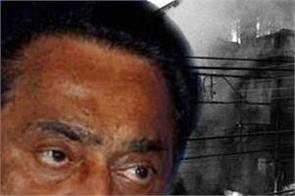 kamal nath in trouble 84 riots file will open again