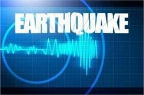 earthquake tremors kamchatka in russia