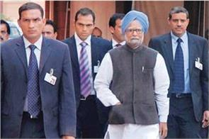 manmohan singh gets z  and vip security