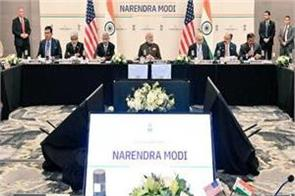 us pm modi made big deal in energy sector