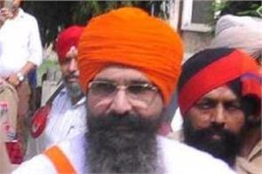 home ministry reduces sentence of ex punjab cm beant singh s assassin