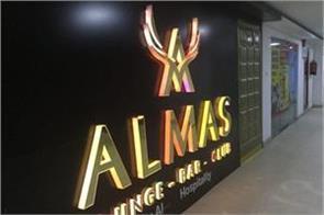 case registered on junkyard and almas club director