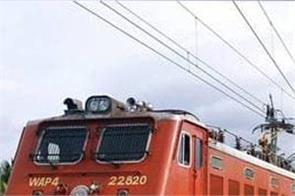 rrb je cbt 2 exam admit card released download soon