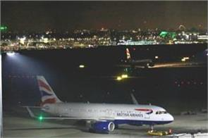 pilot on strike 1500 flights of british airways canceled