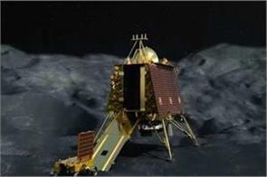 chandrayaan 2 lander rover will open many big secrets of moon