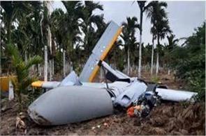 karnataka drdo rustom 2 uav crashed during trial