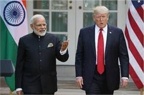 if india pakistan want i am ready to help trump