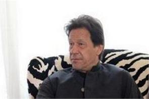 imran khan pakistan prepared jihadis in 1980