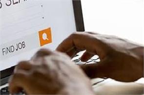upsrtc recruitment 2019 for 111 posts of contract operators