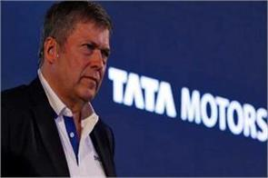 tata motors says story of development of the auto sector may end soon