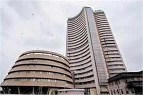 sensex plunges 508 points and nifty at 10874 level