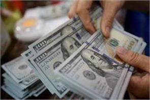 foreign exchange reserves rise