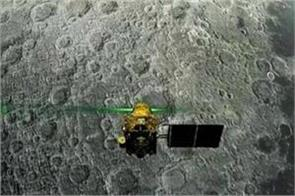chandrayaan2 orbiter will send pic of part moon which always in darkness